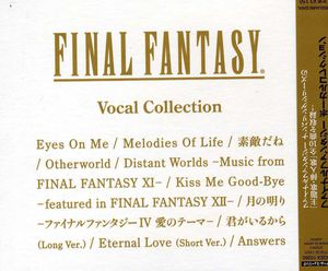 Vocal Collection [Import]