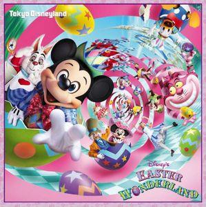 Tokyo Disneyland Easter Wonderland (Original Soundtrack) [Import]