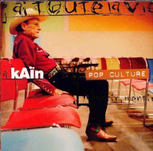 Pop Culture [Import]