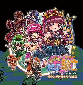 Minna De Mamotte Knight-Hime Nmeki Rhapsody Vol 2 [Import]