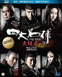 Four III (3-D Special Edition) [Import]