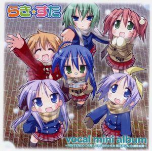 Raki Sta Vocal Mini Album (Original Soundtrack) [Import]