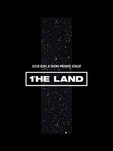 Private Stage 1 The Land [Import]