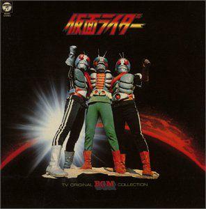 Animex 1200: BGM Collection [Import]