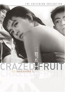 Criterion Collection: Crazed Fruit [Full Frame] [Subtitled] [B&W][Special Edition]