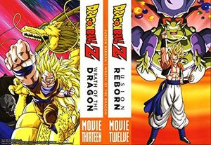 Dragon Ball Z: Fusion Reborn And Wrath Of The Dragon