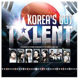 Korea's Got Talent /  Various [Import]