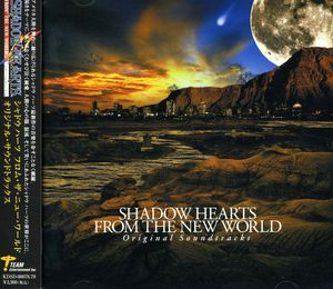 Shadow Hearts from the New Wor /  O.S.T. [Import]