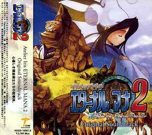 Atelier Ilis Eternal Mana 2 (Original Soundtrack) [Import]