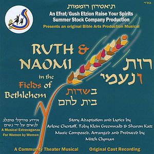Ruth & Naomi: In the Fields of Bethlehem /  Various