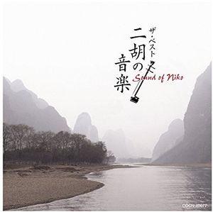 Sound of Niko (Original Soundtrack) [Import]