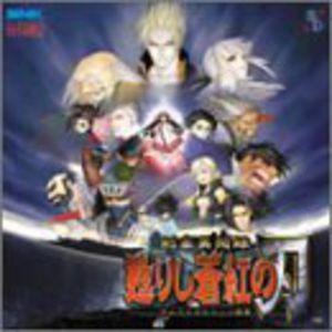 Samurai Spirits (Original Soundtrack) [Import]