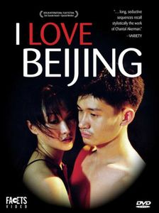 I Love Beijing