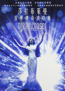 Dreamchaser: In Concert [Import]