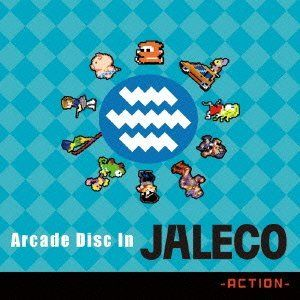 ARCAde Disc In Jaleco (Original Soundtrack) [Import]