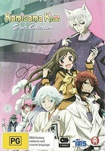 Kamisama Kiss Series Collection [Import]