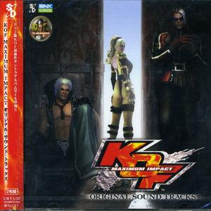 Kof Maximum Impact (Original Soundtrack) [Import]