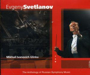 Svetlanov Conducts Arensky's Marguerite Gautier