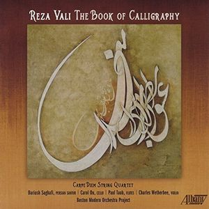Reza Vali: Book of Calligraphy
