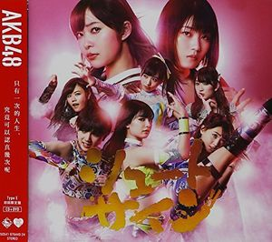 Shoot Sign: Deluxe Version E [Import]