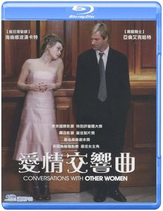 Conversations With Other Women [Import]