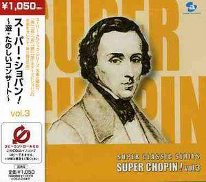 Super Chopin! Play 3 /  Various