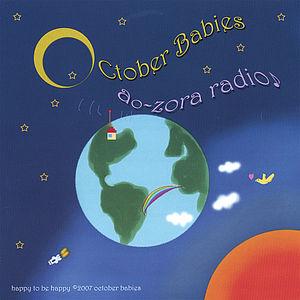 Ao-Zora Radio