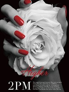 Higher: Limited-A [Import]