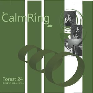 Forest 24