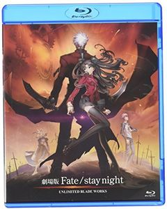 Fate /  Stay Night: Unlimited Blade Works [Import]