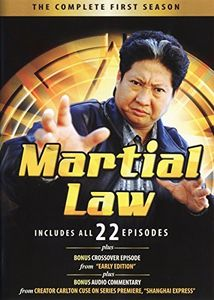 Martial Law: The Complete First Season