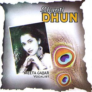 Shanti Dhun