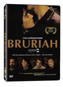 Bruriah