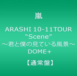 10-11 Tour Scene-Kimi to Boku No M [Import]