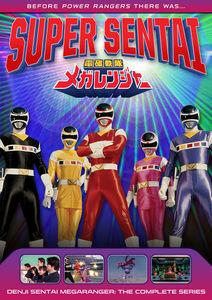 Power Rangers: Denji Sentai Megaranger: The Complete Series