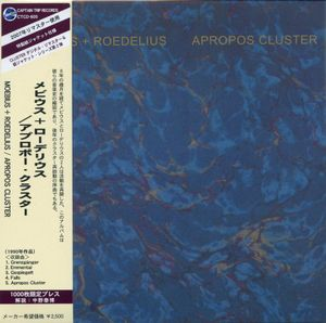 Apropo Cluster [Import]