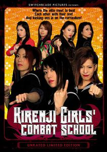 Kirenji Girls Combat School: Complete Collection
