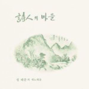Jeong Taechoon [Import]