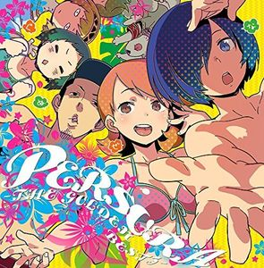 Persora -The Golden Best 3 (Original Soundtrack) [Import]