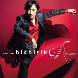 Hichiriki Romance: Aisazu Niha Irarenai (Original Soundtrack) [Import]
