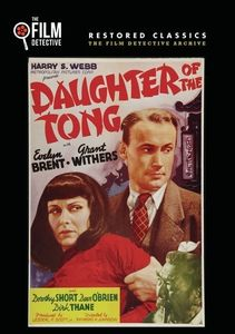 Daughter of the Tong