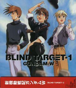 Gundam w Blind Target 1 [Import]
