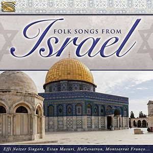 Folk Songs from Israel