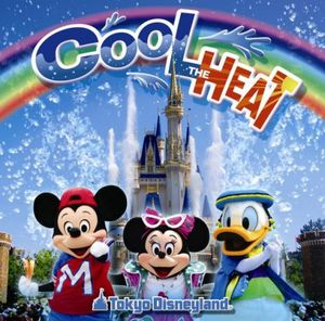 Tokyo Disneyland Cool the Heat!!2008 (Original Soundtrack) [Import]