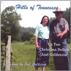 Hills of Tennessee