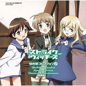 Character Collection 4 [Import]