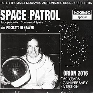 Space Patrol: Orion 2016 (Original Soundtrack) [Import]