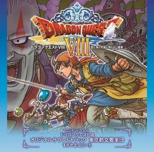 3DS Dragon Quest 8 Sora: Umi To Daichi To Norowareshi Himegim(Original Soundtrack) [Import]