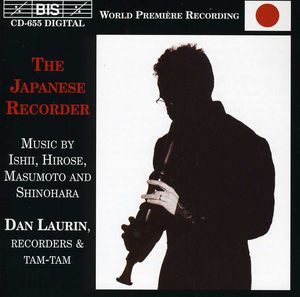 Japanese Recorder