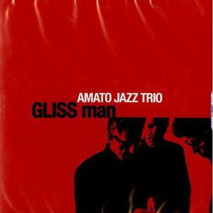Gliss Man [Import]